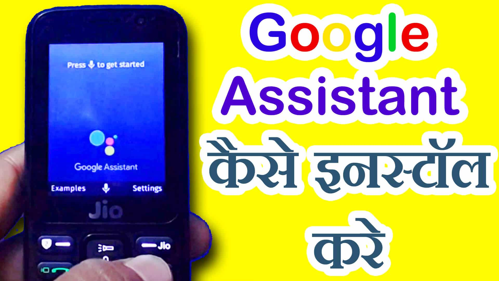 Install Google Assistant on Jio Phone