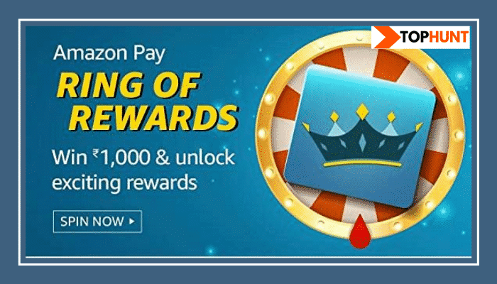 Amazon Ring Of Rewards Quiz Answers - Win Rs.1000 & Rewards